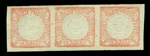 PERU 1862 Coat of Arms 1d red  Scott # 12  mint MNH XF multipe of 3