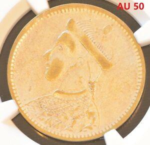 1939-1942 China Szechuan-Tibe Silver One Rupee Coin NGC AU 50