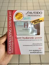 SHISEIDO Hair Rebonding Straight Crystallizing H Resistant / Natural