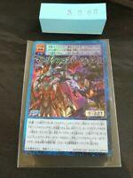 Bandai Digimon Card Digital Monster Bo-546 Matrix Conversion!! Prism Holo