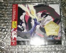 Nintendo 3DS Pokemon X.Y Super Music Collection Game Music (CD ) Japan