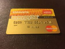 MasterCard Credit & Charge Cards for sale | eBay