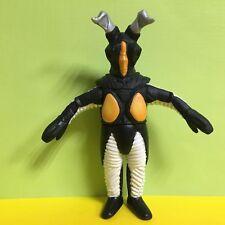 Bandai Ultraman Ultra Monster Zetton Figure Japan Toy