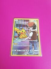 Pokemon Pikachu Holo Secret Rare Sun & Moon Cosmic Eclipse 241/236 Mint