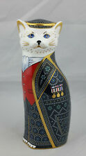 Royal Crown Derby Pearly King Cat - Silver Stopper