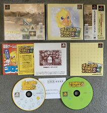 Chocobo Dungeon 2 NTSC-J Jap PlayStation PS1 **Complete & VGC**