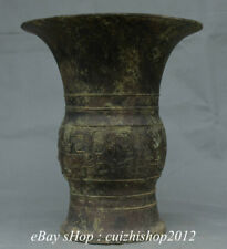 "12"" Antique China Bronze Ware Dynasty Palace Beast Face Jar Pot Bottle Vase"