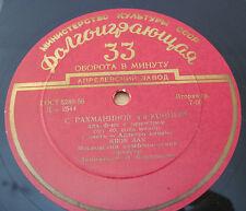 "RACHMANINOV - Piano Concerto #4 YAKOV ZAK KONDRASHIN 50's USSR 10"""