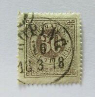 c1875 Sweden SC #25  Used stamp