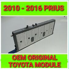 TOYOTA PRIUS HYBRID BATTERY CELL NIMH MODULE  2010 2011 2012 2013 2014 2015 2016