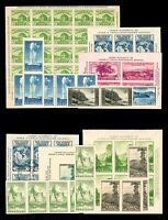 #730 - #797 1933-1937 Assorted Farley Souvenir Sheets, Imperf Pairs Most MNH