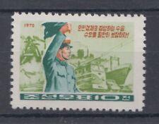 KOREA N STAMPS 1970 TRANSPORT MNH PROPAGANDA POST