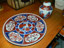 Blue Red & Gold Chinese Song Bird & Floral Plate & Matching Ginger Jar Urn Vase