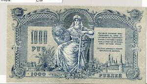 RC0014 Russia 1919 1000 Rubles CU roubles combine