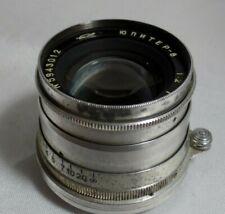 JUPITER 8 Russian Lens F 2/50 mm for M39 L39 mount FED Zorki Leica Camera  1658