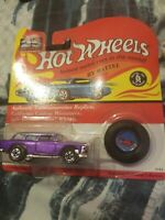 Hot Wheels 25th Anniversary 1955 Chevrolet Nomad Purple 1/64 Scale
