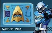 Kamen Masked Rider Abyss CSM Card Deck Advent Card set Ryuki V BUCKLE Decade