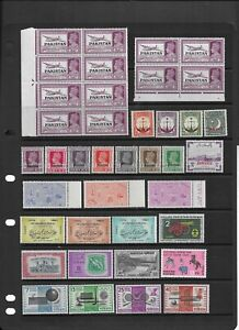 3 scans-Collection of mint Pakistan stamps.