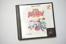 PlayStation 1 Gokujou Parodius Da! Deluxe Pack Japan PS1 game US Seller