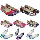 Bohemia Womens Floral Ballerina Ballet Dolly Pumps Loafers Flat Single Shoes