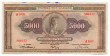 (2) Greece 5000 Drachmas 1932, P-103