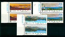 CHINA - CINA - 1981  TOURISM  COMPLETE SET 4 VALUE