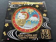 Hello Kitty Engraved Compact Mirror Fuji Mountain from JAPAN