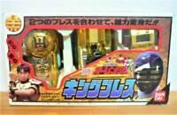 USED Bandai Power Rangers Zeo OHRANGER Gold Ranger Morpher King Brace