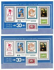 Hungary 1975 Sport Bowling Stamps on stamps Mona Lisa BLUE RARE 2 Sheets MNH