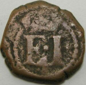 NAVARRE (Spanish State) 4 Cornados 16 (15-21) - Copper - Philip III - F - 1500 ¤