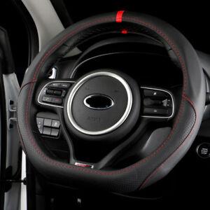 D Shape Leather Car Steering Wheel Cover Case For Kia Sportage Optima K5 Nissan
