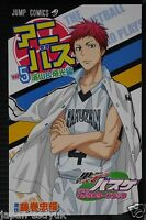 "JAPAN Kuroko's Basketball / Kuroko no Basuke Characters Book ""Ani Basu"" vol.5"