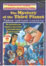 DVD-The Mystery of the Third Pl in English with Russian & Englsh sub -DVD PAL