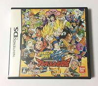 USED Nintendo DS Dragon Ball Kai Ultimate Butouden JAPAN import Japanese game