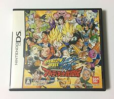 USED Nintendo DS Dragon Ball Kai Ultimate Butouden JAPAN import Japanese game