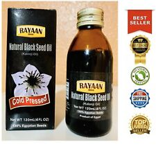 Pure Egyptian Black Seed Oil Cold Pressed 4 oz:🥇Edible Natural Made In Egypt🥇