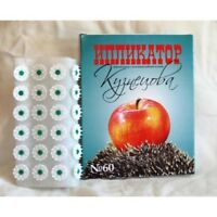 KUZNETSOV APPLICATOR YOGA MAT acupuncture massager (Аппликатор Кузнецова) ELTIZ