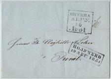 Latvia 1851 cover, MITAVA to REVAL