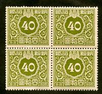 Japan Stamps 40 Yen VF OG NH Green Revenue Block Of 4