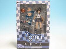 figma EX006 Mato Kuroi: School Uniform ver. Black Rock Shooter Max Factory