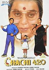 Chachi 420 (Hindi DVD) (1997) (English Subtitles) (Brand New Original DVD)