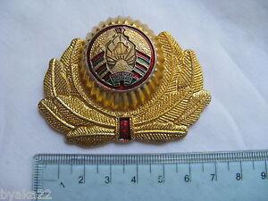 n°31 insigne russe cocarde CHAPKA casquette Biélorussie  képi