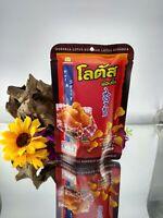 Hot & Spicy Biscuit - Hot Thai Snack (Origin from THAILAND) 50g.