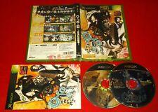 OTOGI Special Pack XBOX O-To-Gi Versione NTSC Japan 1ª Edizione - USATO