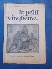Tintin - Petit Vingtième- n°17 du 27/04/1933 (CIGARES DU PHARAON) TBE!!!