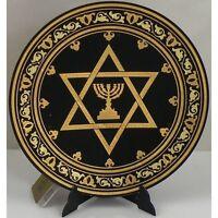 Damascene Gold Star of David Decorative Mini Plate by Midas of Toledo Spain