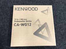 """Kenwood CA-WG12  12"""" Black Mesh Subwoofer Grille for Select Kenwood eXcelon Subs"""