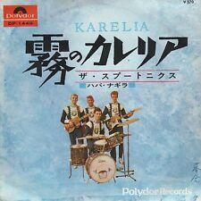 """Rock Vinyl-Schallplatten (1960er) aus Japan mit Single 7"""" - Plattengröße"""
