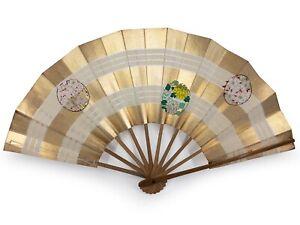 Vintage Japanese Kyoto Odori 'Maiogi' FoldingDanceFan Original Box: Feb 19-F