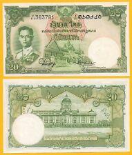 1982 THAILAND 5 BAHT Y#149 200th ANNIVERSARY OF BANGKOK CELEBRATION UNC COIN #8